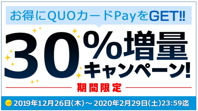 tamaru-quocard0229