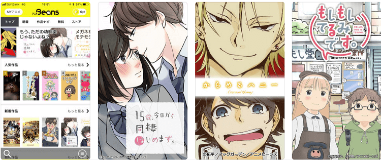 anime-bi-nzu
