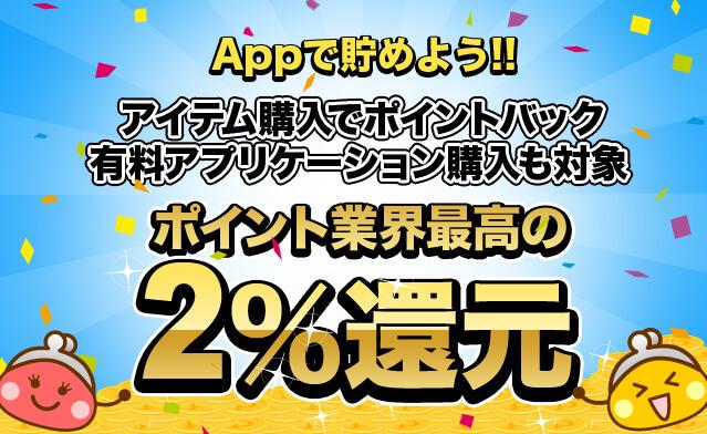 chobirichi-app-kakin