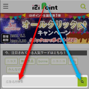 i2ipoint1