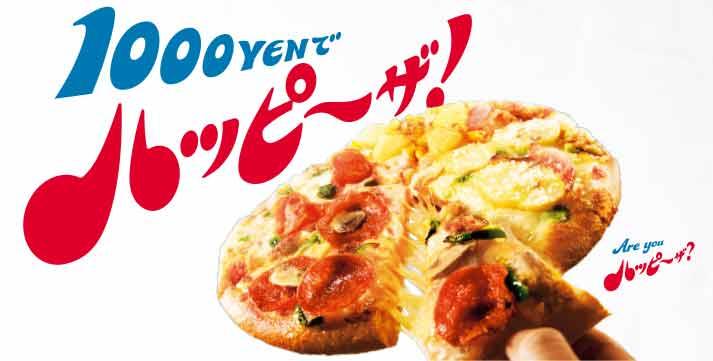 domino-1000en-piza