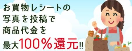 tokotokomairu-top