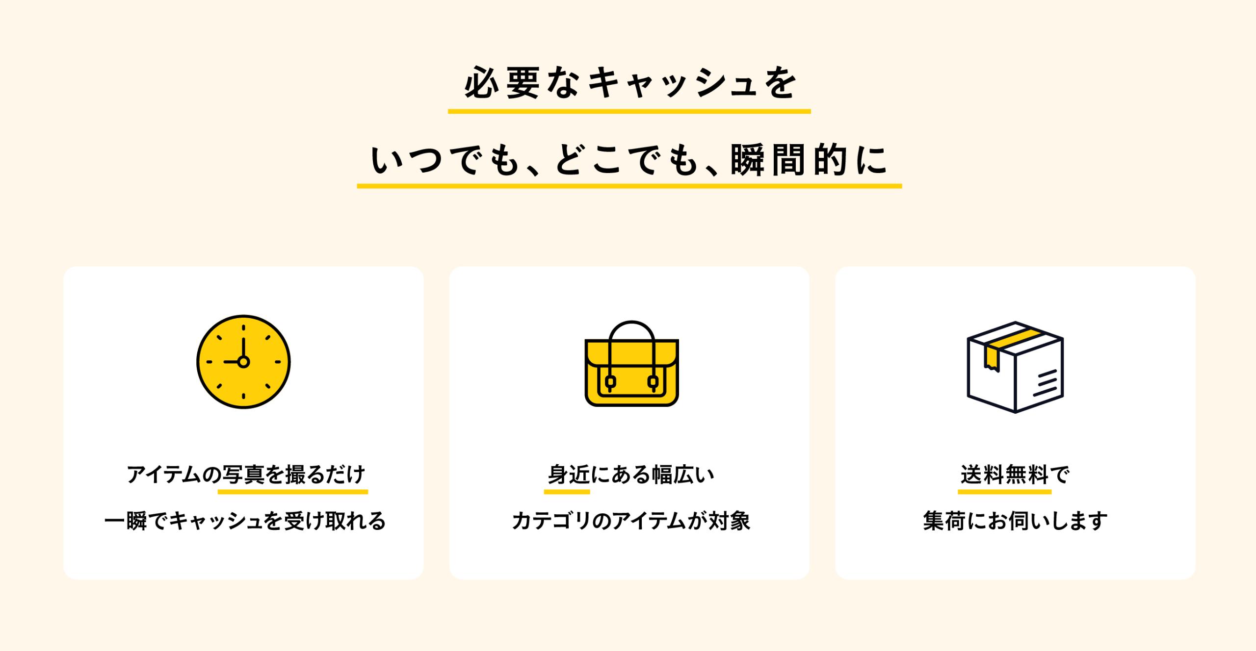 cash_key_02