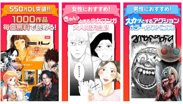 manga-zero-ss