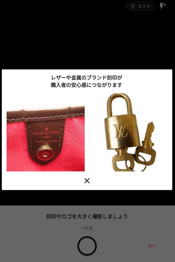 mezonzu-satuei5