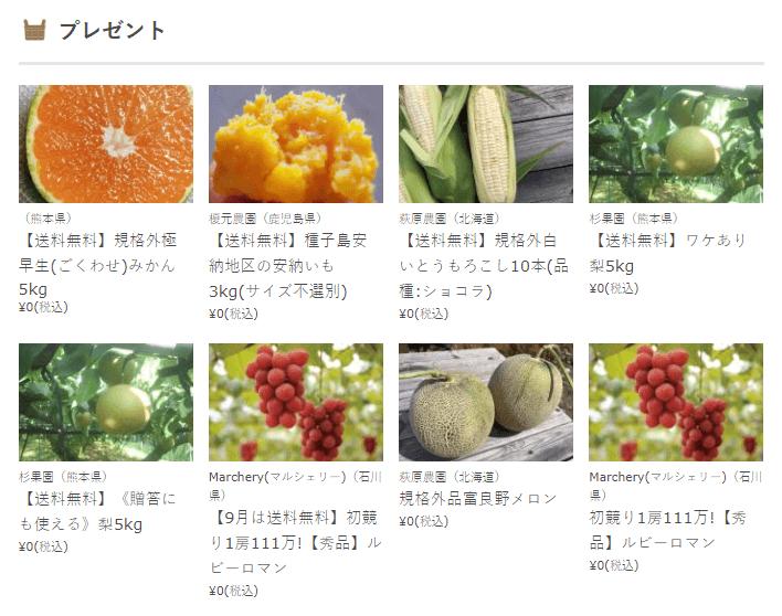 hurihuru-tokutyou