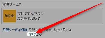 kurankuin-bideo-kaiyaku2