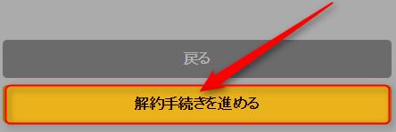kurankuin-bideo-kaiyaku5