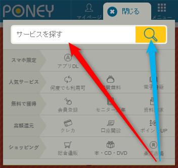 poney02