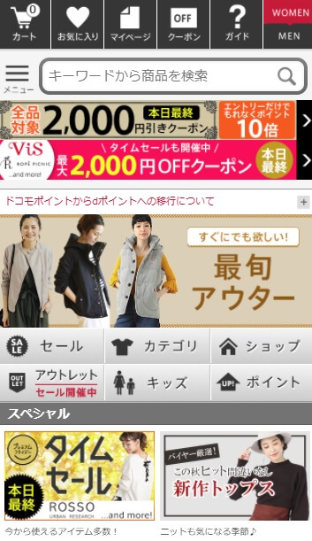 i2i-d-fashion3
