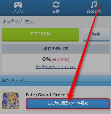 rifureku-game-kensaku3