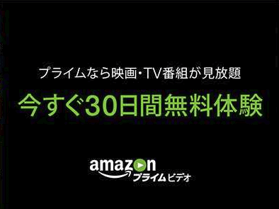 amazon-video