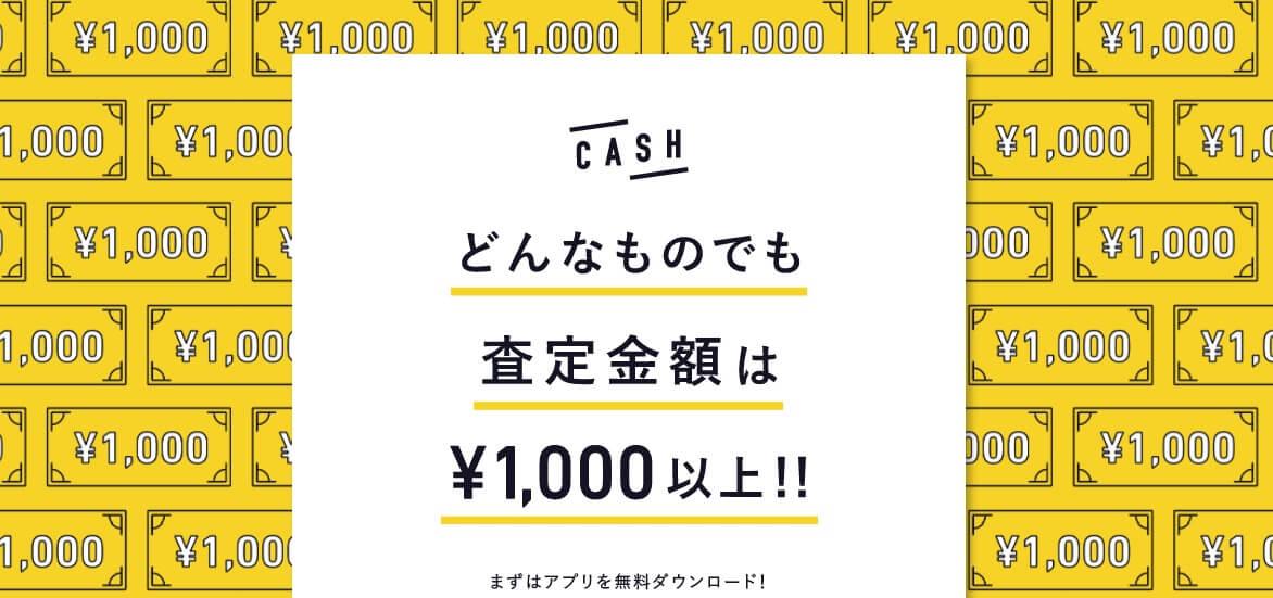cash-1000
