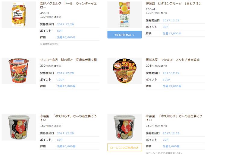 ro-son-otamesiken-matome1
