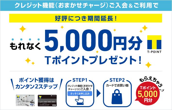softbank-Credit Card