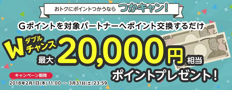 g-point-0331