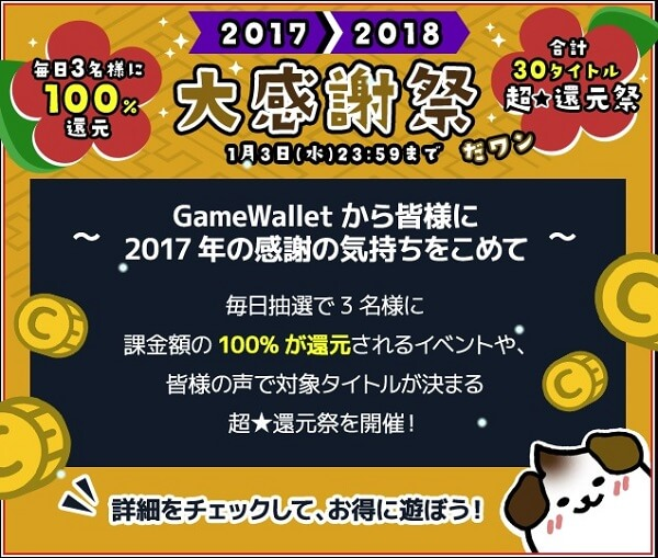 game-wallet-1000104