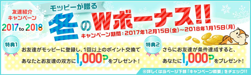 moppy-cp-1000
