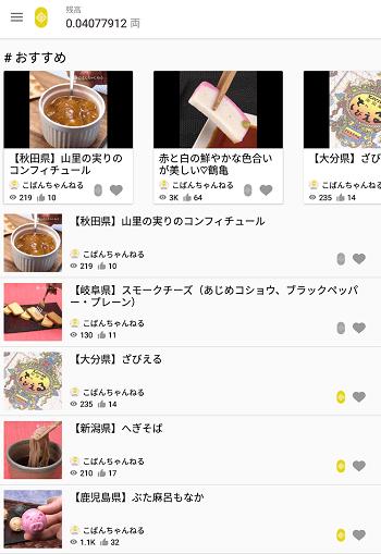 c0ban-app2