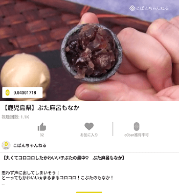 c0ban-app7