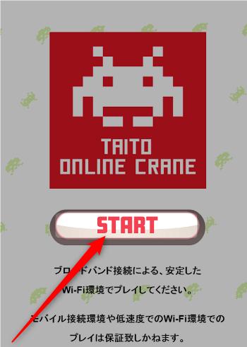 taito-5
