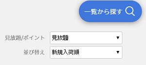 u-next-ritorai3