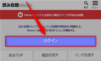 yahoo-premium-kensaku6