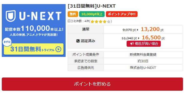 i2ipoint-u-next20181016
