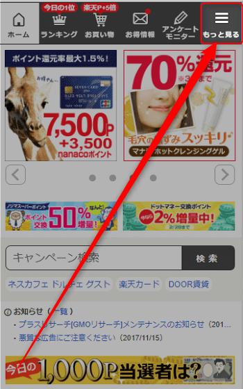 lifemedia-nojima1
