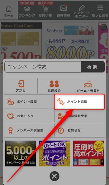 lifemedia-nojima2
