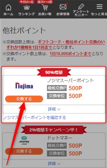lifemedia-nojima3