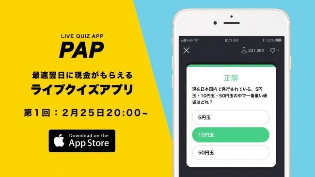 live-quiz-app