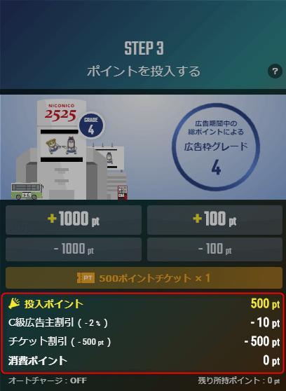 popute-5