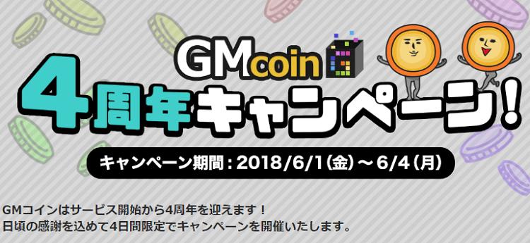 gm-coin-cp