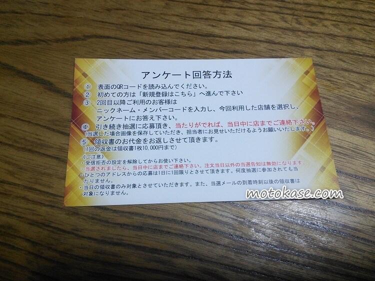 ginnnosara-muryouka2-1