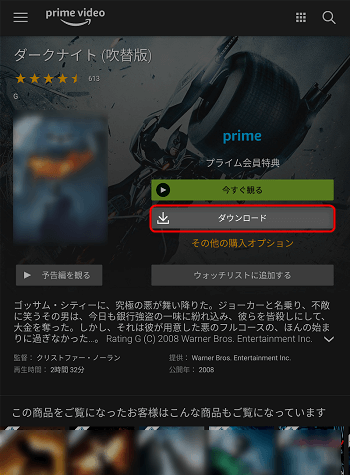 amazon-prime-video-hikaku1-1