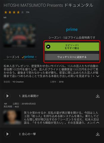amazon-prime-video-hikaku2
