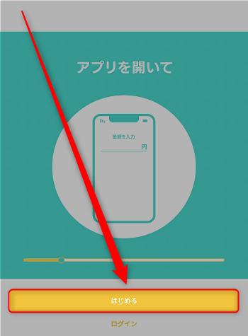 bandoru-card-sinki1