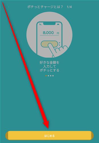bandoru-card-sinki6