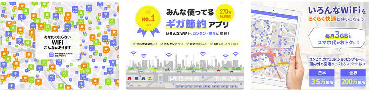 free-wifi-banner