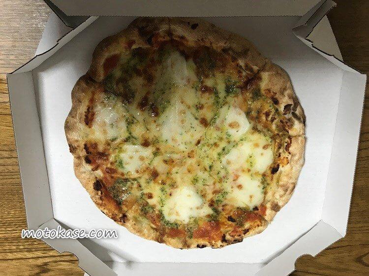gast-marugeri-ta-pizza