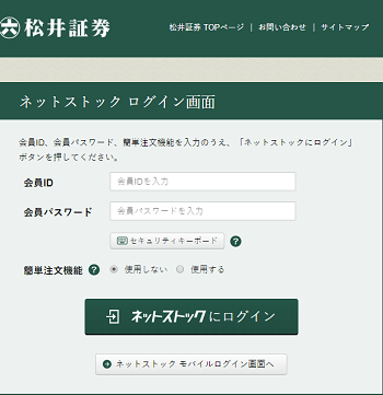 matui-syouken-todoku3