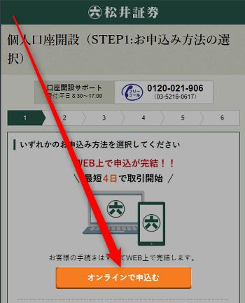 matuisyouken-001