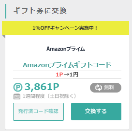 moppy-amazon-prime