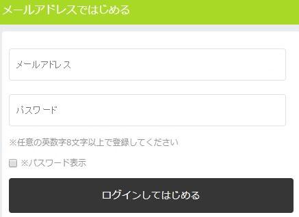 rifureku-loguin-kai