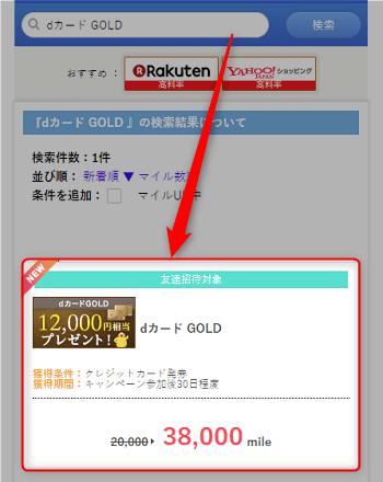 sugutama-d-card-gold2