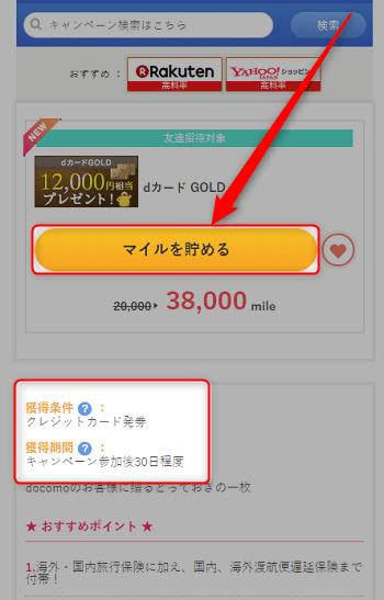 sugutama-d-card-gold3