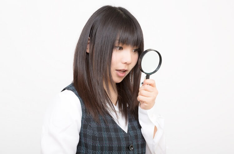 woman-siraberu