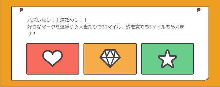 711p-minigame
