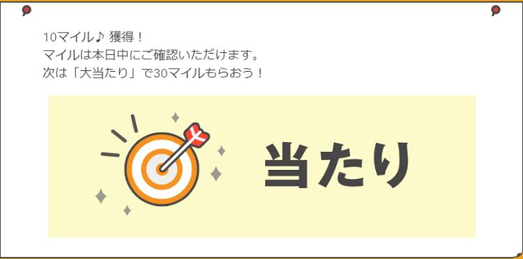 711p-minigame2